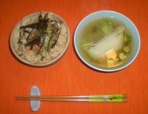15th dinner