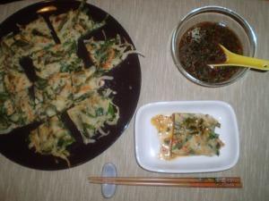 17th dinner