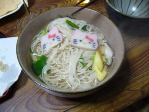 toshikoshi