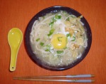 Tsukimi udon