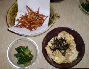 2nd dinner